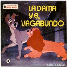 Discos de vinilo: WALT DISNEY - LA DAMA Y EL VAGABUNDO (CUENTODISCO BRUGUERA 1969). Lote 155383018