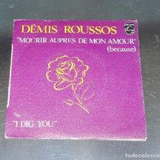 Discos de vinilo: DEMIS ROUSSOS --- MOURIR AUPRES DE MON AMOUR ( BECAUSE )MINT ( M ). Lote 155419926