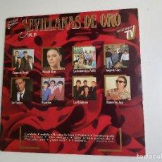 Discos de vinilo: VARIOUS - SEVILLANAS DE ORO VOL.19 (VINILO). Lote 155448838