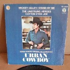Discos de vinilo: B.S.O. ! URBAN COWBOY / JOHN TRAVOLTA / SG-ASYLUM RECORDS / MBC. ***/***. Lote 155450830