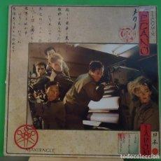 Discos de vinilo: MAXI 12'' MECANO – JAPÓN (DISCO MIX) PROMO SIN SOBRE EXTERIOR. Lote 155460210