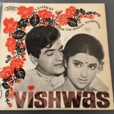 Discos de vinilo: KALYANJI ANANDJI – VISHWAS LP DE BOLLYWOOD EDITADO EN IRÁN. Lote 155469738