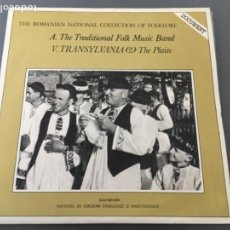 Discos de vinilo: LP THE ROMANIAN NATIONAL COLLECTION OF FOLKLORE - TRADITIONAL FOLK MUSIC BAND / TRANSYLVANIA. Lote 155473306