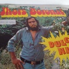 Discos de vinilo: SINGLE (VINILO) DE JHORS BORONAT AÑOS 70. Lote 155554798