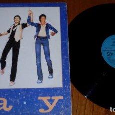 Discos de vinilo: PAUL MCCARTNEY&MICHAEL JACKSON–SAY SAY SAY . Lote 155592706