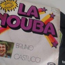 Discos de vinilo: SINGLE (VINILO) DE BRUNO CASTUCCI AÑOS 70. Lote 155609554