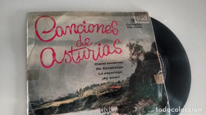 EP ( VINILO) DE JOSE GONZALEZ PRESI AÑOS 60 (Música - Discos de Vinilo - EPs - Country y Folk)