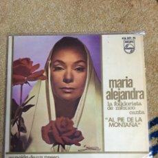 Discos de vinilo: MARIA ALEJANDRA - AL PIE DE LA MONTAÑA. Lote 155654969