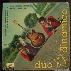 Discos de vinilo: DUO DINÀMICO.. LAS HOJAS VERDES, ETC, EP. LA VOZ DE SU AMO 1961. DEDICADO. Lote 155659682