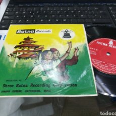 Dischi in vinile: RATNA RECORDS EP MUSICA NEPAL. Lote 155680968