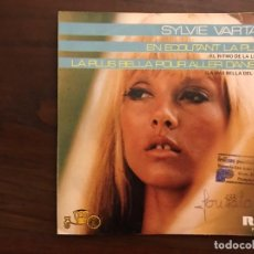 Discos de vinilo: SYLVIE VARTAN ?– EN ECOUTANT LA PLUIE / LA PLUS BELLA POUR ALLER DANSER SELLO: RCA ?– PB-8572 . Lote 155692298