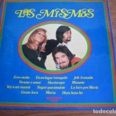 Discos de vinilo: LOS MISMOS - M/T******** RARO LP 1973 JEFE IRONSIDE GROOVY FUNK. Lote 155704906
