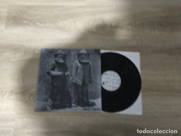 SANCHIZ Y JOCANO / MAXI EDICION LIMITADA / BASATI DISKAK (Música - Discos - LP Vinilo - Grupos Españoles de los 70 y 80)