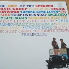 Discos de vinilo: SPENCER DAVIS GROUP THE BEST OF THE SPENCER LP SPAIN. Lote 155710750