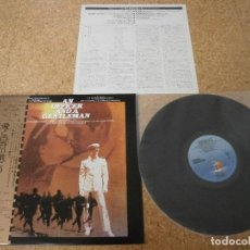 Discos de vinilo: VINILO EDICIÓN JAPONESA DEL LA BSO - OFICIAL Y CABALLERO. Lote 155749490