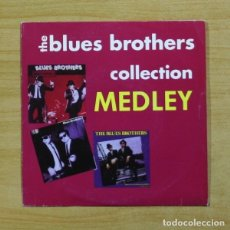Discos de vinilo: THE BLUES BROTHERS - DO YOU LOVE ME + 3 - EP. Lote 155771921