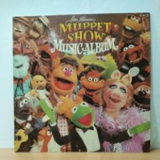 Discos de vinilo: VINILO LP 33 R.P.M. TELEÑECOS AÑO 1980. Lote 155787758