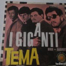 Discos de vinilo: I GIGANTI LA BOMBA ATOMICA 1966 . Lote 155793006