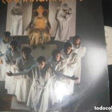 Discos de vinilo: LOS INHUMANOS, PILAR, PARAISO (1985) OG ESPAÑA LEA DESCRIPCION. Lote 155800022