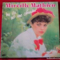 Discos de vinilo: MIREILLE MATHIEU .-MA VIE ETS UNE CHANSON .- ESTUCHE CON 10 LP´S EXCELENTES. Lote 155819878