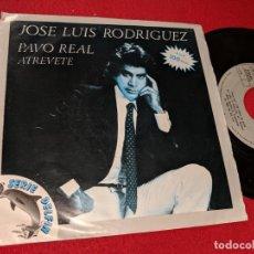 Discos de vinilo: JOSE LUIS RODRIGUEZ PAVO REAL/ATREVETE 7'' SINGLE 1981 ARIOLA. Lote 155855458