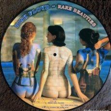 Discos de vinilo: PINK FLOYD RARE BEAUTIES PICTURE DISC LP. Lote 155858878