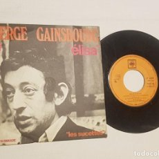 Discos de vinilo: SERGE GAINSBOURG. Lote 155864598