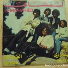 Discos de vinil: LEMCHAHEB – SAHRA / BLADI - SINGLE. Lote 208326288