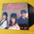 Discos de vinilo: MAXI SINGLE CAMELA – MÁS LA QUIERO YO (EX+/EX++) TOP COPY Ç. Lote 155907826