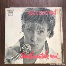 Discos de vinilo: PLASTIC BERTRAND - SENTIMENTALE MOI / TOUT PETIT LA PLANETE - SINGLE EMI 1979 . Lote 155917458