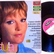 Discos de vinilo: PETULA CLARK - PETULA - LP ESPAÑOL 1969 - ZAFIRO. Lote 155941074