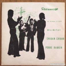 Discos de vinilo: GRUPO RUMBA 74 EP SAN DIEGO MUY BIEN CONSERVADO. Lote 155941674