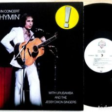 Discos de vinilo: PAUL SIMON - LIVE RHYMIN' - LP 1974 - WARNER BROS. RECORDS. Lote 155967778