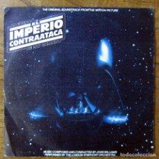 Discos de vinilo: BSO - STAR WARS, EL IMPERIO CONTRAATACA - JOHN WILLIAMS -1980- EMPIRE STRIKES BACK, GUERRA GALAXIAS. Lote 155975094