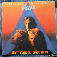 Discos de vinilo: FUNDA VACIA THE POLICE. Lote 155975954