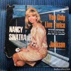 Discos de vinilo: FUNDA VACIA NANCY SINATRA. Lote 155976674