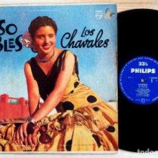 Discos de vinilo: LOS CHAVALES - PASODOBLES - LP PERUANO - PHILIPS. Lote 155977134