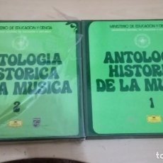 Discos de vinilo: ANTOLOGIA HISTORICA DE LA MÚSICA - MINISTERIO DE EDUCACIÓN Y CIENCIA - 2 DISCOS EN 2 CAJAS DE 10 - . Lote 155998454