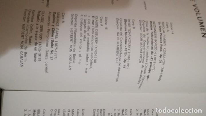 Discos de vinilo: antologia historica de la música - Ministerio de Educación y Ciencia - 2 discos en 2 cajas de 10 - - Foto 19 - 155998454