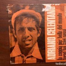 Discos de vinilo: ADRIANO CELENTANO – LA COPPIA PIÙ BELLA DEL MONDO / TORNO SUI MIEI PASSI SELLO: VERGARA – 45.198-A. Lote 156000774
