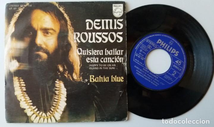 DEMIS ROUSSOS / QUISIERA BAILAR ESTA CANCION / SINGLE 7 INCH (Música - Discos - Singles Vinilo - Pop - Rock - Extranjero de los 70)