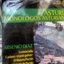 Discos de vinilo: EP ( VNILO) DE ARSENIO DIAZ AÑOS 60. Lote 156022254