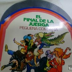 Discos de vinilo: MAXISINGLE (VINILO) DE PEQUEÑA COMPAÑIA AÑOS 70. Lote 156139598