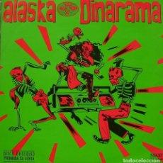 Discos de vinilo: ALASKA Y DINARAMA - QUIERO SER SANTA MAXI SINGLE SPAIN PROMO 1989. Lote 156180334