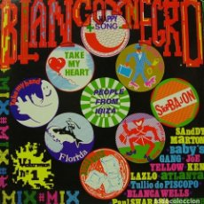 Discos de vinilo: BLANCO Y NEGRO MIX - SANDY MARTON + JOE YELLOW + KEN LAZLO ETC.. LP SPAIN 1984. Lote 156185982