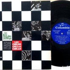 Discos de vinilo: LOS BRAVOS - LOS CHICOS CON LAS CHICAS - LP 1967 - COLUMBIA. Lote 156191142