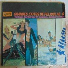 Discos de vinilo: GRANDES EXITOS DE PELICULAS VOL. 5 - EP. Lote 156208862