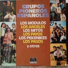 Discos de vinilo: *** GRUPOS PIONEROS ESPAÑOLES - DOBLE LP - AÑO 1978 - PROMOCIÓN EXCLUSIVA - LEER DESCRIPCIÓN. Lote 156274730