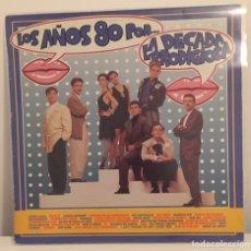 Discos de vinilo: LA DECADA PRODIGIOSA-LOS AÑOS 80 POR...-LP 1988. Lote 156275121