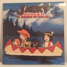 Discos de vinilo: JACKY-EL BOSQUE DE TALLAC-LP 1978. Lote 156327665